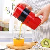 手動學生榨汁機迷你家用榨橙器小型水果便攜式的簡易果汁機 娜娜小屋
