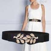 連身裙子裝飾腰帶時尚鬆緊女腰封韓版女士羽絨服腰帶彈力皮帶 歐韓流行館