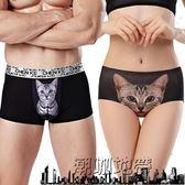 黑五好物節 情侶內褲純棉性感誘惑低腰可愛女士男士平角褲三角褲個性貓咪套裝【潮咖地帶】