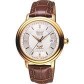 Ogival 愛其華 雅仕真鑽機械腕錶-銀x玫塊金x咖啡/42mm 3363AJGR皮
