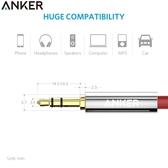 又敗家Anker編織120cm隨身聽iPod音樂播放器iPhone通用3.5mm耳機延長線AUX-IN音源連接線音訊連接線連接器