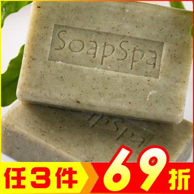 SoapSpa 艾草平安皂 手工皂【AI05027】99愛買生活百貨