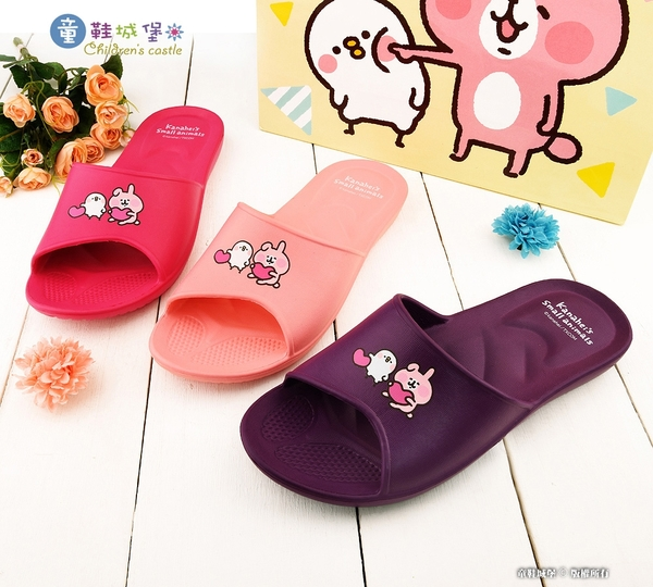 童鞋城堡-卡娜赫拉小動物 輕量居家室內拖鞋- KI1489 桃/紫/粉 (共三色)