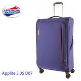 美國旅行者【Applite3.0S DB7】28/31吋布面行李箱 可擴充 2.9kg 極輕 雙軌輪 AT布箱推薦
