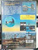 影音專賣店-Y70-022-正版DVD-電影【愛情好意外】-奧黛莉朵杜