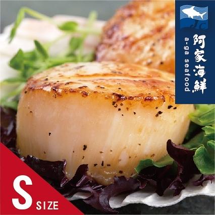 【日本原裝】北海道/生食級干貝S/1Kg±5%/盒(約31-35顆) 刺身 生干貝 厚實飽滿 日本合格檢驗標