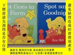 二手書博民逛書店紙板書罕見Spot Says Goodnight+Spot Go