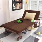 【特惠】折疊床單人午睡床雙人床家用簡易床陪護床行軍床辦公室午休床【頁面價格是訂金價格】