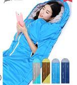 睡袋冬季加厚保暖旅行隔臟棉睡袋【3C玩家】