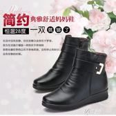媽媽棉靴冬季媽媽鞋棉鞋加絨保暖中年短靴中老年女鞋老人平底防滑軟底皮鞋伊芙莎