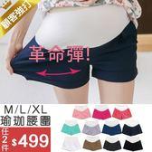 *蔓蒂小舖孕婦裝【M2780】*台灣製.雙口袋彈力挺版短褲.瑜珈腰圍
