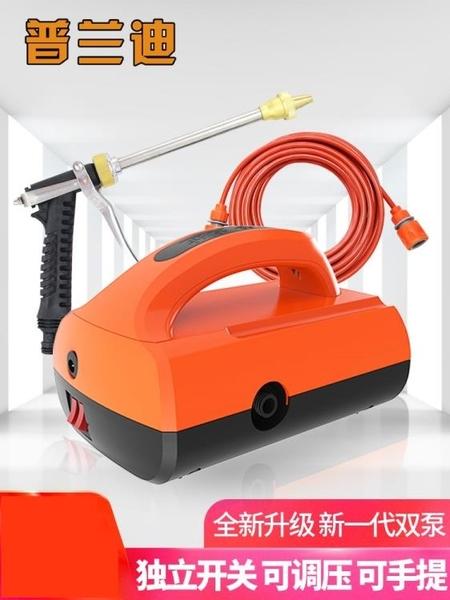 洗車機雙泵洗車機220v高壓家用神器便攜洗車器 12v車載洗車水槍刷車水泵 LX 智慧e家