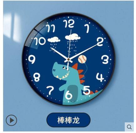 卡通兒童超靜音鐘錶掛鐘家用客廳臥室可愛時尚創意時鐘錶掛墻簡約 酷男精品館