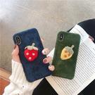 秋冬款毛絨草莓8plus蘋果x手機殼XS Max/XR創意防摔iPhone X/7plus/8p 店慶降價