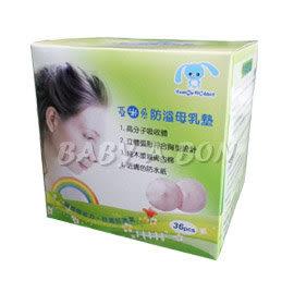【佳兒園婦幼館】亞米兔 防溢母乳墊(36片)