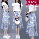 加大碼-夏日清新感刺繡兩件式套裝(S-2XL)