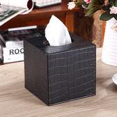 捲紙筒客廳紙巾盒桌面圓筒抽紙盒圓形創意餐巾紙抽盒家用捲筒紙盒Ifashion