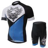 自行車衣-(短袖套裝)-個性骷髏頭舒適透氣男單車服套裝73er18[時尚巴黎]