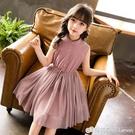 女童洋裝 女童洋裝夏裝新款女孩網紅公主裙中大童洋氣兒童裝夏季裙子