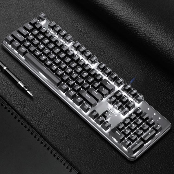 真機械鍵盤鼠標套裝青軸黑軸紅軸茶軸游戲臺式電腦筆記本電競有線 酷男精品館
