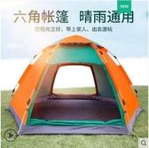 全自動帳篷戶外3-4人5-8人二室一廳家庭雙人2人加厚防雨野外露營  NMS 露露日記