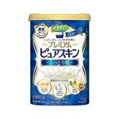 [霜兔小舖]日本製 巴斯克林 BATHCLIN 滋潤白色牛奶溫泉 浴鹽 入浴劑 泡湯 溫泉 泡澡