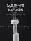 【下水管密封圈】排水管防臭密封塞 矽膠防...