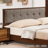 【森可家居】卡爾頓5尺床片 8ZX361-5 雙人床頭片 床頭墊 北歐工業風