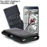 X mart ASUS ZenFone 3 ZE552KL 5.5吋 麗緻真皮腰掛皮套