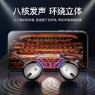 有線耳機 摩斯維 耳機入耳式有線typec圓孔高音質適用小米vivo華為oppo手機電腦超重 智慧 618狂歡