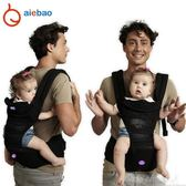 愛兒寶嬰兒背帶寶寶前抱式雙肩抱嬰腰凳抱小孩多功能坐四季夏透氣  艾莎嚴選
