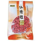 展譽食品仙楂粒80g【康鄰超市】