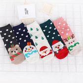 【BlueCat】聖誕節滿滿愛心系列聖誕圖案短襪