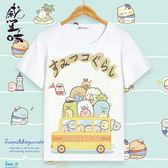 可愛角落生物短袖T恤白熊貓咪企鵝炸豬排動漫周邊男女萌繫衣服夏 寶貝計畫