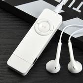 隨身聽mp3隨身聽播放器小型學生版英語音樂mp4便攜式可愛迷你女生P3【快速出貨八折下殺】