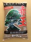 日本 ADAKAMA 超硬質赤玉土 高溫殺菌 透氣 排水 保水- 細粒