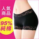 95%純棉  AVON雅芳 花漾蕾絲平口褲 內褲 黑膚色