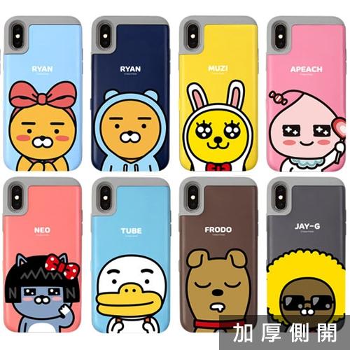 KAKAO FRIENDS 手機殼│加厚型│側開卡夾│S8 S9 S10 S10E S20 Ultra Note8 Note9 Note10│z8178