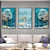 壁畫 北歐風格裝飾畫現代簡約牆畫客廳壁畫沙發背景牆麋鹿掛畫三聯畫T 多色【快速出貨】