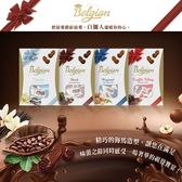 Belgian‧白儷人海馬系列巧克力135G