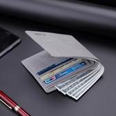 錢包 薄款復古學生休閒商務錢夾橫款皮夾潮個性軟皮錢包青年