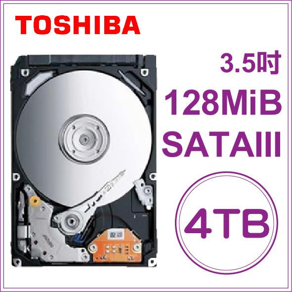 TOSHIBA 4TB 3.5吋 7200RPM/128M 內接式硬碟 (MD04ACA400)
