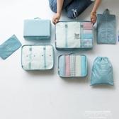 旅行收納包旅行收納袋束口袋套裝衣服整理打包袋旅游行李箱衣物內衣收納包 萊俐亞