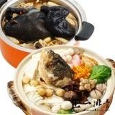 正一排骨 得獎鍋物2件組 (砂鍋魚頭2500g+黑蒜蕈菇烏骨雞2700g)