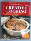 【書寶二手書T8/餐飲_PNG】Encyclopedia of Creative Cooking_Lamb(9)