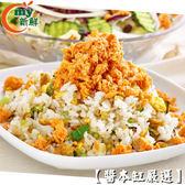 【醬本缸嚴選】 鮭魚熟碎肉4包  500G±5%/包
