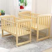 多功能嬰兒床實木免漆搖籃床兒童床搖搖床可變書桌帶護欄寶寶床