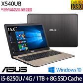 【ASUS】X540UB-0171A8250U 15.6吋i5-8250U四核MX110獨顯Win10筆電