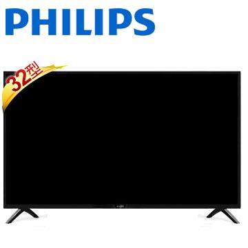 (含運無安裝)飛利浦32吋電視32PHH4092