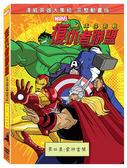 MARVEL系列限時7折 復仇者聯盟-地球保衛戰(4) 雷神當關 DVD (購潮8)